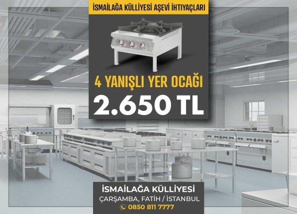 https://ismailagakulliyesi.com/wp-content/uploads/2020/10/ismailaga-kulliyesi-asevi-yer-ocagi-bagisi-600x432.jpeg